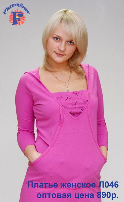 Манго блузка доставка