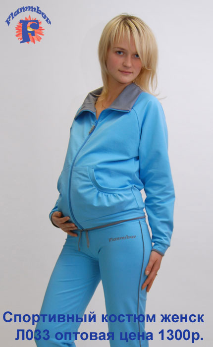 Одежда Для Беременных В Адлере