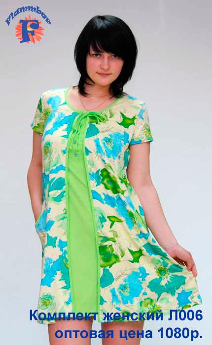 Одежда Для Кормящей Мамы Больших Размеров